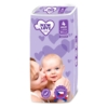 Kép 1/6 - Gyermek eldobható pelenka New Love Premium comfort 4 MAXI 7-18 kg 44 db