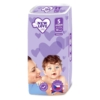 Kép 2/7 - MEGAPACK Gyermek eldobható pelenka New Love Premium comfort 5 JUNIOR 11-25 kg 5x38 db