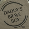 Kép 4/4 - Baba rugdalózó New Baby Army boy